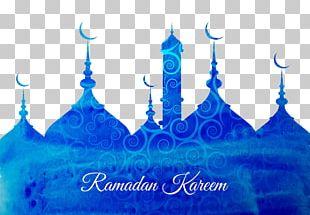 Ramadan Eid Al-Fitr Eid Mubarak Islam PNG