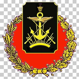 Islamic Republic Of Iran Army Military Pahlavi Dynasty PNG