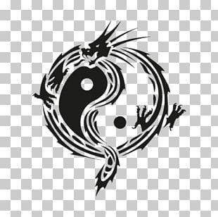 Yin And Yang Logo PNG