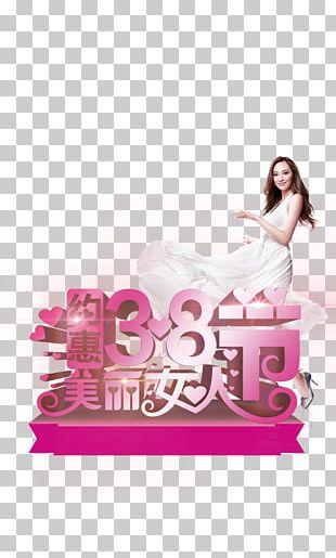 Tokyo Advertising Poster Sales Promotion PNG
