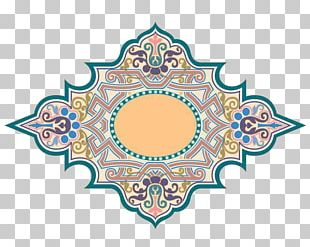 Ornament Islam Stock Photography PNG