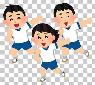 Physical Education Kokuritsukagawadaigakukyoikugakubufuzokutakamatsu Elementary School National Primary School Teacher Lesson PNG