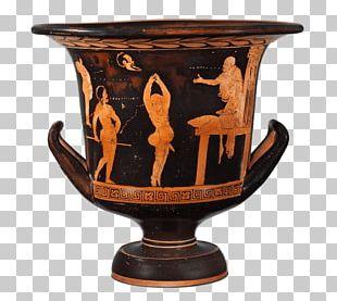 Metropolitan Museum Of Art Ancient Greece Walters Art Museum Ancient Greek Art PNG