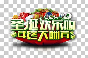 Christmas Poster New Year's Day Chinese New Year PNG