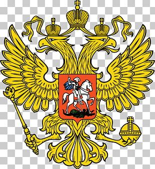 Coat Of Arms Of Russia Government Of Russia Federal Subjects Of Russia Russian Empire PNG