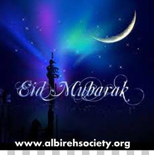 Eid Al-Fitr Eid Mubarak Eid Al-Adha Ramadan PNG