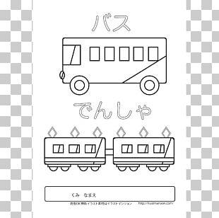 Paper Car White Line Art Font PNG