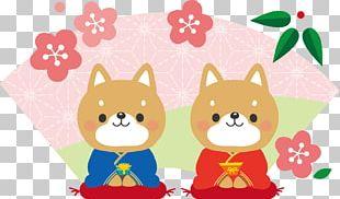 Dog Japanese New Year New Year Card Christmas And Holiday Season Kagami Mochi PNG