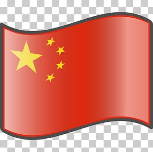 Chinese Flag Png Images Chinese Flag Clipart Free Download