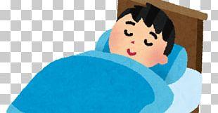 Sleep Debt Night Futon Bed PNG