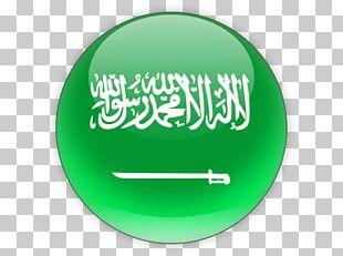 Flag Of Saudi Arabia National Flag King Of Saudi Arabia PNG