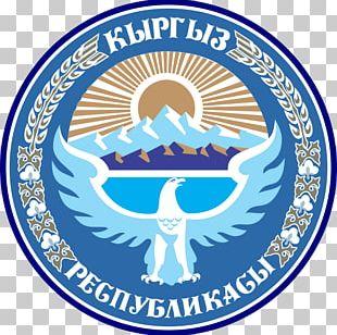 Emblem Of Kyrgyzstan Coat Of Arms Flag Of Kyrgyzstan National Emblem PNG