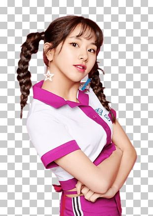 CHAEYOUNG One More Time TWICE Running Man K-pop PNG