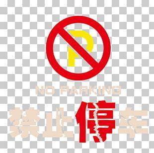 Logo Parking Gratis PNG