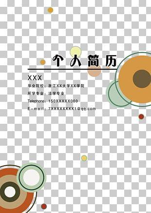 Curriculum Vitae Résumé Template PNG