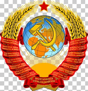Republics Of The Soviet Union History Of The Soviet Union Dissolution Of The Soviet Union State Emblem Of The Soviet Union PNG