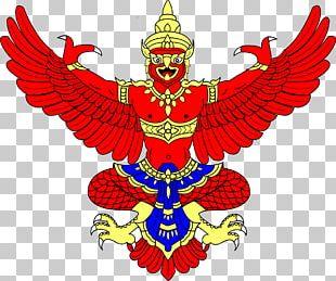 Emblem Of Thailand Garuda Symbol National Emblem PNG