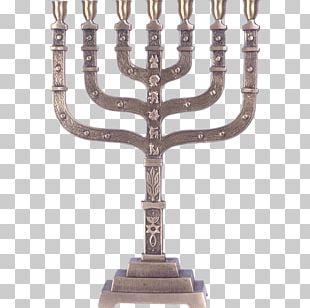Temple In Jerusalem Knesset Menorah Judaism Hanukkah PNG