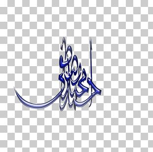 Calligraphy Line Art Text PNG