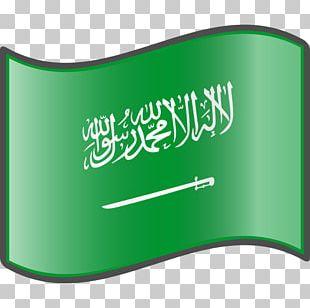 Najd Flag Of Saudi Arabia Sultanate Of Nejd Shahada PNG