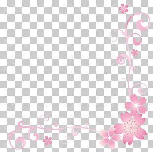 Cartoon Cherry Blossom Corner. PNG