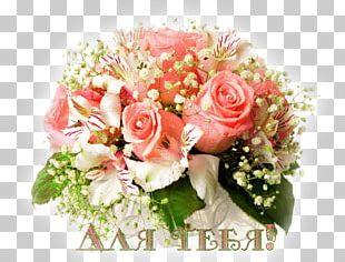Birthday Cake Flower Bouquet Wedding PNG