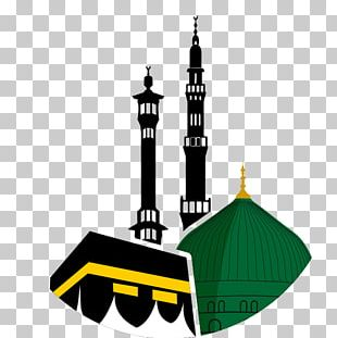 Great Mosque Of Mecca Medina Umrah Hajj Pilgr PNG