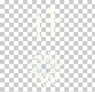 Light White PNG