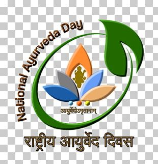 National Institute Of Ayurveda All India Institute Of Ayurveda PNG