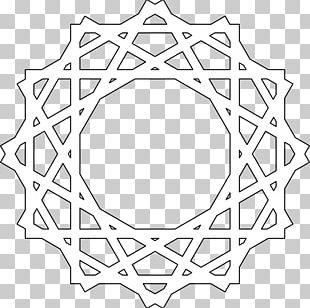 Islamic Geometric Patterns Ausmalbild Mandala Pattern PNG