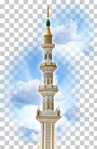 Steeple Mosque Minaret Tower Place Of Worship PNG