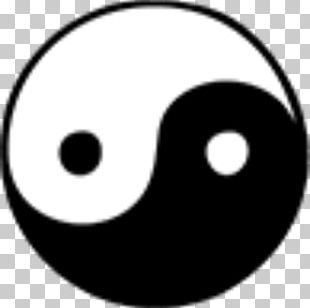 Yin And Yang Liezi Symbol Taoism PNG