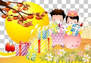 Mooncake Mid-Autumn Festival Traditional Chinese Holidays Child Illustration PNG