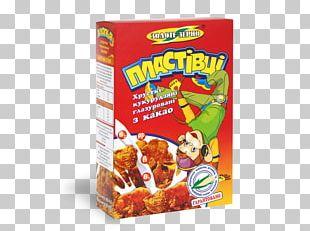 Breakfast Cereal Flavor Convenience Food Snack PNG