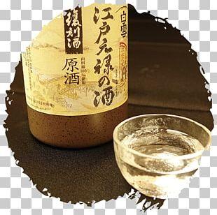 Hōjicha Ingredient PNG