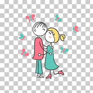 International Kissing Day Valentines Day Happiness Love PNG