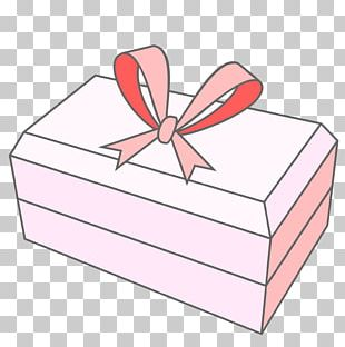 Jewellery Box Gift PNG