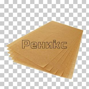 Paper Envelope Mail Burgas Commerce Corp. Stock PNG