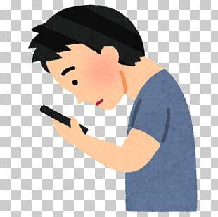 Neck Pain Nuchal Rigidity Seitai Smartphone PNG