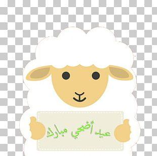 RS Sahabat Eid Al-Adha Eid Al-Fitr Holiday PNG