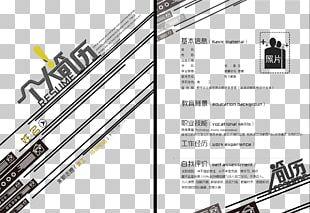 Curriculum Vitae Résumé Graphic Design PNG