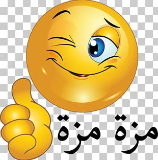Smiley Emoticon Thumb Signal Wink PNG