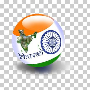 Tamralipta Mahavidyalaya Bhuvan Indian Space Research Organisation Satellite Ry Indian Institute Of Remote Sensing PNG