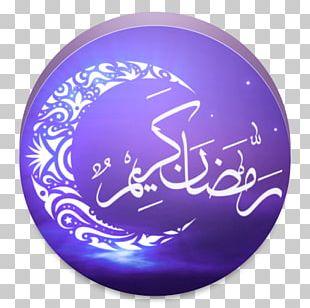 Ramadan Qur'an Eid Al-Fitr Islam Zakat Al-Fitr PNG