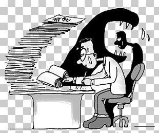 Head Teacher Lesson Homework Estudante PNG