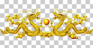China Chinese Dragon Art PNG