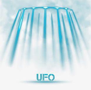 Ufo Light Effect PNG
