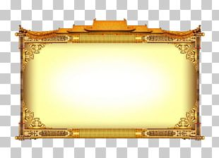 Template Rectangle Mirror PNG