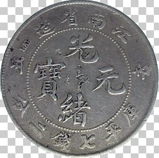 Coin Emperor Of China Qing Dynasty Currency PNG