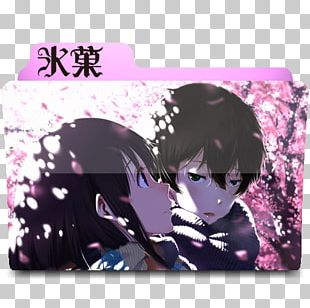 Hyouka Hōtarō Oreki Eru Chitanda Satoshi Fukube Mayaka Ibara PNG